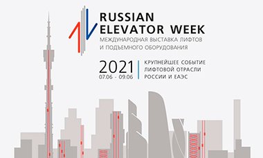 RUSSIAN ELEVATOR WEEK 7-9 GIUGNO 2021